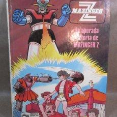 Cómics: DOS DE MAZINGER Z,EDICIONES JUNIOR,S.A,GRUPO EDITORIAL GRIJALBO,AÑO 1976. Lote 30317280