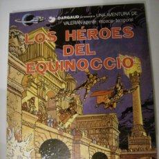 Cómics: VALERIAN Nº 7. LOS HÉROES DEL EQUINOCCIO. GRIJALBO, 1982. CARTONÉ. Lote 30826172