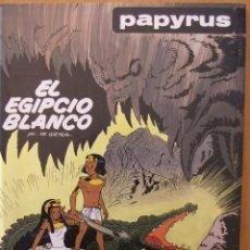 Cómics: PAPYRUS Nº 5 EL EGIPCIO BLANCO. Lote 31074809