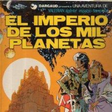 Cómics: EL IMPERIO DE LOS MIL PLANETAS. EDICIONES JUNIOR. EDITORIAL GRIJALBO. 1971.. Lote 32655585