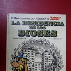 Cómics: UNA AVENTURA DE ASTERIX: LA RESIDENCIA DE LOS DIOSES, PILOTE - EDITORIAL BRUGUERA 1972. Lote 32779046