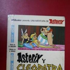 Cómics: UNA AVENTURA DE ASTERIX: ASTERIX Y CLEOPATRA, PILOTE - EDITORIAL BRUGUERA 1969. Lote 243402905