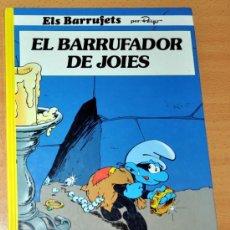 Cómics: ELS BARRUFETS (LOS PITUFOS, EN CATALÁN): EL BARRUFADOR DE JOIES - PER PEYO - GRIJALBO-JUNIOR 1995. Lote 37648222
