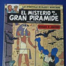 Cómics: LAS AVENTURAS DE BLAKE Y MORTIMER - EL MISTERIO DE LA GRAN PIRÁMIDE 1ª PARTE - GRIJALBO. Lote 38980804