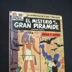 Cómics: BLAKE Y MORTIMER - Nº 1 - EL MISTERIO DE LA GRAN PIRAMIDE - 1ª PARTE - GRIJALBO - - . Lote 39073679