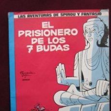 Cómics: EL PRISIONERO DE LOS 7 BUDAS. AVENTURAS DE SPIROU Y FANTASIO Nº 12. JUNIOR-GRIJALBO 1983 TEBENI. Lote 39664990