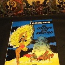 Cómics: PAPYRUS Nº 3. EL COLOSO SIN ROSTRO.--DE GIETER. Lote 42651774