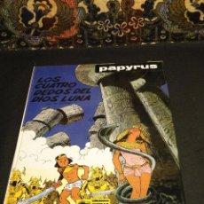Cómics: PAPYRUS Nº 6. LOS CUATRO DEDOS DEL DIOS LUNA.--DE GIETER. Lote 42652211