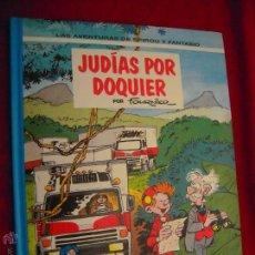 Cómics: SPIROU 41 - JUDIAS POR DOQUIER - FOURNIER - CARTONE. Lote 42725450