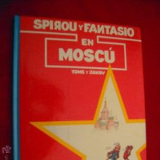 Fumetti: SPIROU 28 - EN MOSCU - TOME & JANRY - CARTONE. Lote 42726581