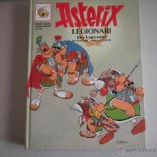 Cómics: ASTERIX - LEGIONARI -. Lote 42815784