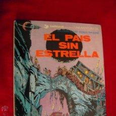 Cómics: VALERIAN 2 - EL PAIS SIN ESTRELLA - CHRISTIAN & MEZIERES - CARTONE. Lote 43000803