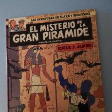 Cómics: LAS AVENTURAS DE BLAKE Y MORTIMER N. 1 EL MISTERIO DE LA GRAN PIRAMIDE PRIMERA PARTE. Lote 44726075