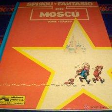 Cómics: SPIROU Y FANTASIO Nº 28 EN MOSCÚ. GRIJALBO 1992. DIFÍCIL!!!!!. Lote 43801727