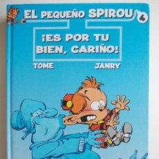 Cómics: EL PEQUEÑO SPIROU-EDICIONES KRAKEN-Nº4-PERFECTO. Lote 44059490