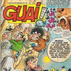 Cómics: CÓMIC GUAI! N.16 . Lote 44866297