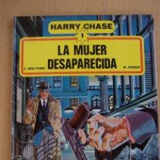 Cómics: GRIJALBO-JUNIOR.- HARRY CHASE Nº 1 DE 1981. Lote 45248755