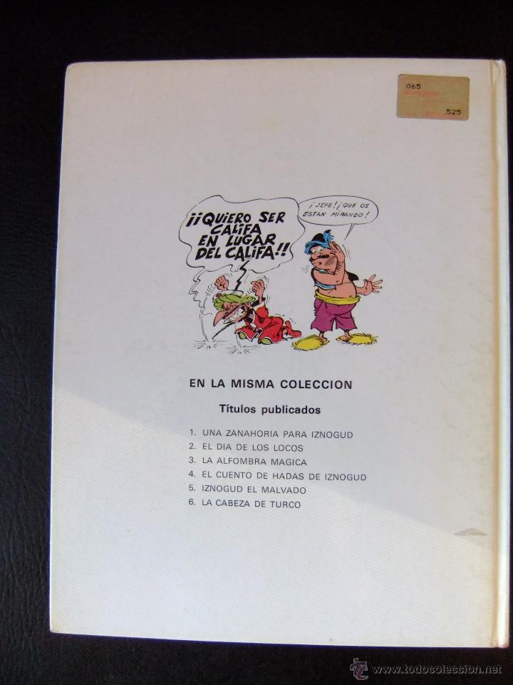 Cómics: LAS AVENTURAS DEL CALIFA HARUN el PUSSAH Nº 6 LA CABEZA DE TURCO DE IZNOCGUD EDICIONES JUNIOR - Foto 2 - 46234252