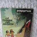 Cómics: PAPYRUS - LA TUMBA DEL FARAON N. 4. Lote 46291433