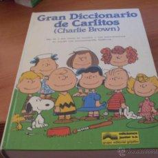 Cómics: GRAN DICCIONARIO DE CARLITOS (CHARLIE BROWN) TAPA DURA 1984. COMPLETO EN 1 TOMO (CLA14). Lote 47026862