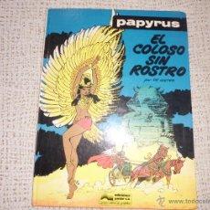 Cómics: PAPYRUS Nº 3 EL COLOSO SIN ROSTRO EDICIONES JUNIOR. Lote 47377640