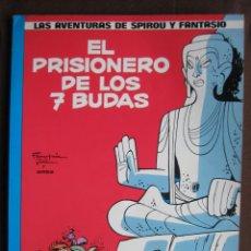 Cómics: LAS AVENTURAS DE SPIROU Y FANTASIO Nº 21 - EL PRISIONERO DE LOS 7 BUDAS - GRIJALBO. Lote 47871977