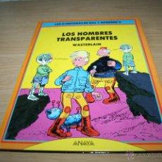 Cómics: LAS AVENTURAS DE GILL Y GEORGES 3 - LOS HOMBRES TRANSPARENTES - ANAYA 1991 1ª ED. MUY DIFÍCIL - REF1. Lote 288322533