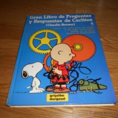 Cómics: GRAN LIBRO DE PREGUNTAS Y RESPUESTAS DE CARLITOS (CHARLIE BROWN) Nº 5. Lote 226041197
