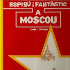 Cómics: ESPIRÚ I FANTÀSTIC A MOSCOU - TOME / JANRY - GRIJALBO - 1992 - EN CATALÁN. Lote 50627966