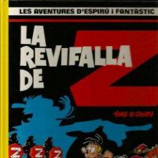 Cómics: LA REVIFALLA DE Z - TOME / JANRY - GRIJALBO - 1990 - EN CATALÁN. Lote 50627988