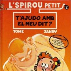 Cómics: T'AJUDO AMB EL MEU DIT? - TOME / JANRY - ED. B - 1990 - EN CATALÁN. Lote 50628111