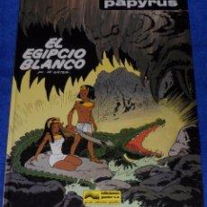 Comics : PAPYRUS Nº 5 - EL EGIPCIO BLANCO (1989). Lote 51529330