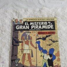 Cómics: LAS AVENTURAS DE BLAKE Y MORTIMER - EL MISTERIO DE LA GRAN PIRAMIDE N.1 PRIMERA PARTE. Lote 141504410