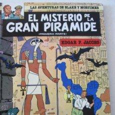 Cómics: EL MISTERIO DE LA GRAN PIRAMIDE PRIMERA PARTE. Lote 52866658