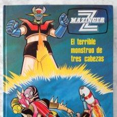 Cómics: MAZINGER Z - Nº 5 - EL TERRIBLE MONSTRUO DE TRES CABEZAS - ED. JUNIOR - 1978. Lote 53118443