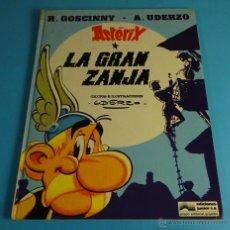 Cómics: LA GRAN ZANJA. ASTERIX. EDICIONES JUNIOR 1982. Lote 53241917