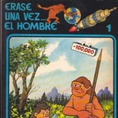 Cómics: COLECCION COMPLETA 13 COMICS ERASE UNA VEZ... EL HOMBRE . Lote 53777867
