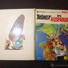 Cómics: ASTERIX EN HISPANIA Nº 14 - GRIJALBO DARGAUD 1980 - BUEN ESTADO - REPASADO SIN SORPRESAS. Lote 53855291