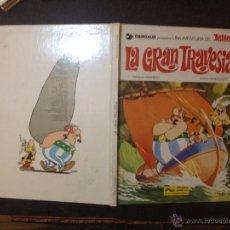 Cómics: ASTERIX LA GRAN TRAVESIA - GRIJALBO JUNIOR 1977 - MUY BUEN ESTADO - REPASADO SIN SORPRESAS. Lote 53861980