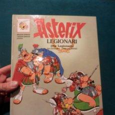 Cómics: ASTÈRIX LEGIONARI - COMIC EN CATALÀ Y INGLÉS DE GOSCINNY & UDERZO - GRIJALBO/DARGAUD 1996. Lote 53881255
