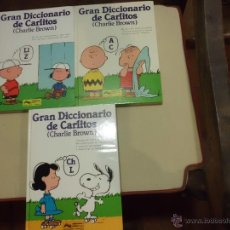Cómics: GRAN DICCIONARIO DE CARLITOS CHARLIE BROWN EDICIONES JUNIOR 3 TOMOS. Lote 54151172
