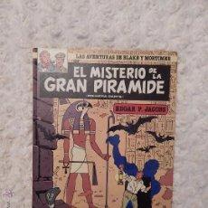 Cómics: LAS AVENTURAS DE BLAKE Y MORTIMER - EL MISTERIO DE LA GRAN PIRAMIDE N.1 PRIMERA PARTE. Lote 54208156
