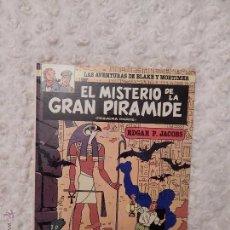 Cómics: LAS AVENTURAS DE BLAKE Y MORTIMER - EL MISTERIO DE LA GRAN PIRAMIDE N.1 PRIMERA PARTE. Lote 54208379