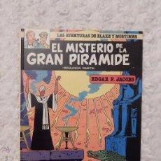 Comics : LAS AVENTURAS DE BLAKE Y MORTIMER - EL MISTERIO DE LA GRAN PIRAMIDE N.2 SEGUNDA PARTE . Lote 54208447