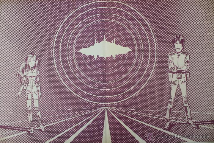 Cómics: L-3408. VALERIAN AGENTE ESPACIO-TEMPORAL. MUNDOS FICTICIOS. MEZIERS/ P. CHRISTIN. 1981. - Foto 3 - 54961904
