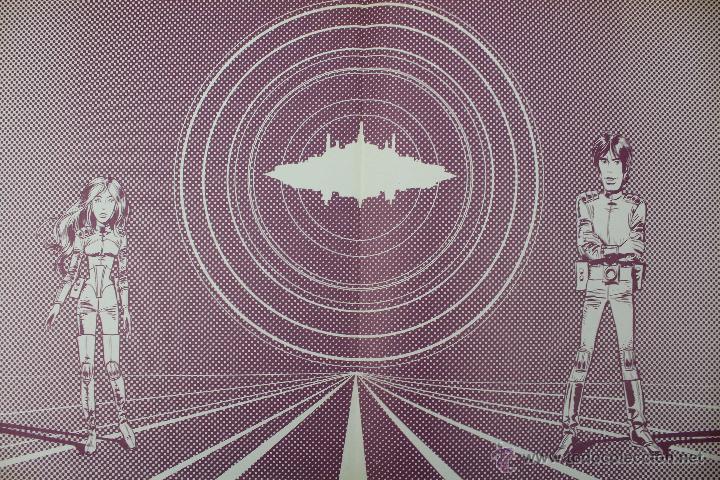 Cómics: L-3409. VALERIAN AGENTE ESPACIO-TEMPORAL. LOS HEROES DEL EQUINOCCIO. MEZIERS/ P. CHRISTIN. 1982. - Foto 3 - 54962450