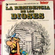 Cómics: ASTERIX TAPA DURA EDITORIAL JUNIOR SIN NUMERO EN EL LOMO LA RESIDENCIA DE LOS DIOSES. Lote 55209370