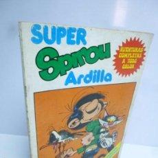 Comics: SUPER SPIROU ARDILLA Nº 5. Lote 77135215
