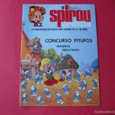 Cómics: SPIROU ARDILLA Nº 9 - SIN COLECCIONABLE - PUBLICIDAD GUISVAL, NOCILLA - EDITORA MUNDIS 1979. Lote 58081290