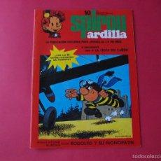 Cómics: SPIROU ARDILLA Nº 10 - SIN COLECCIONABLE - PUBLICIDAD DOCTOR MOCOSETE TOYSE - EDITORA MUNDIS 1979. Lote 58081462